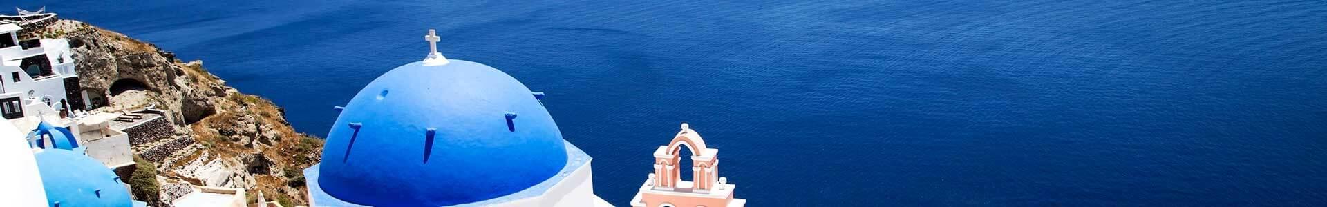 Voyages à Santorin - TUI