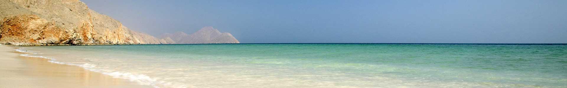 Voyage à Oman - TUI