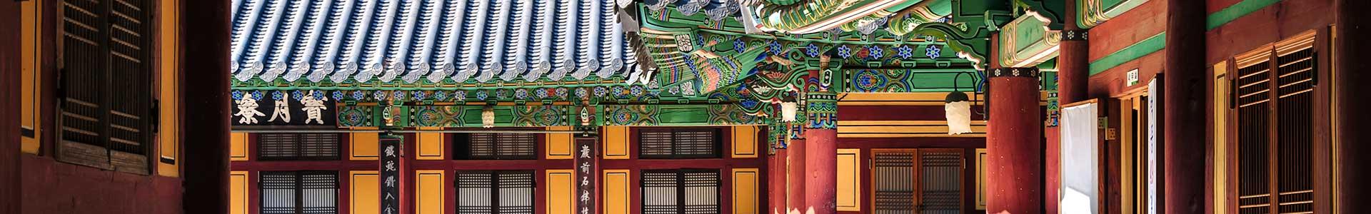 Voyage en Corée du Sud - TUI