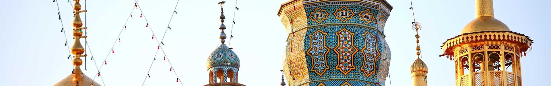 Voyage en iran - TUI