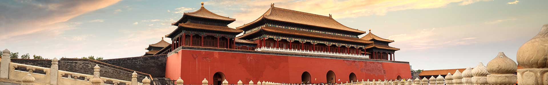 Voyage en Chine - TUI