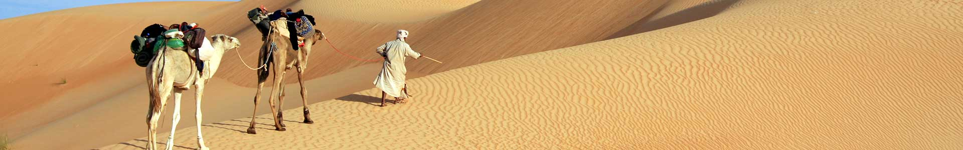 Voyage en Mauritanie - TUI