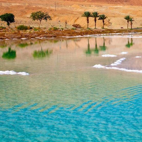 Voyage en Jordanie - TUI