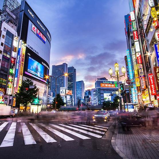 Voyages sur mesure au Japon - TUI